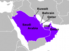 he Gulf Monarchies have formed a supra-national organization, the Gulf Cooperation Council. Photo by SpLoT at en.wikipedia.org