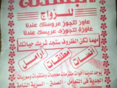 """This is an advertisement: """"You want to get married? We put you in touch with mademoiselles, hijabis, niqabis and Syrians"""". Image circulated on Twitter"""