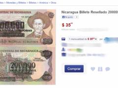 Nicaragua Billete resellado